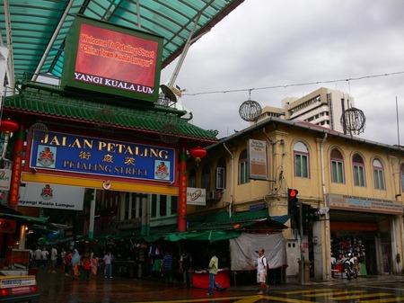 Chinatown090309
