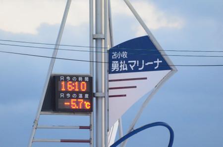 15kasasagi1202